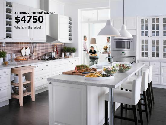 Кухню  каталог и цены