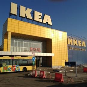Икеа Казань - магазин мебели