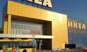 Икеа Казань — магазин мебели