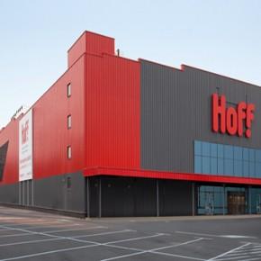 Магазины Хофф в Москве: Химки и на Новая Рига