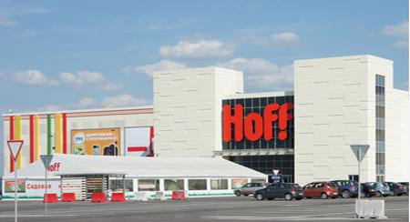 Hoff в Воронеже - каталог мебели и
