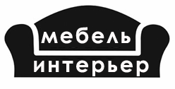 Современная мебель и интерьер
