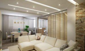 Светлые интерьеры комнат квартиры: спальни, зала, гостиной, кухни