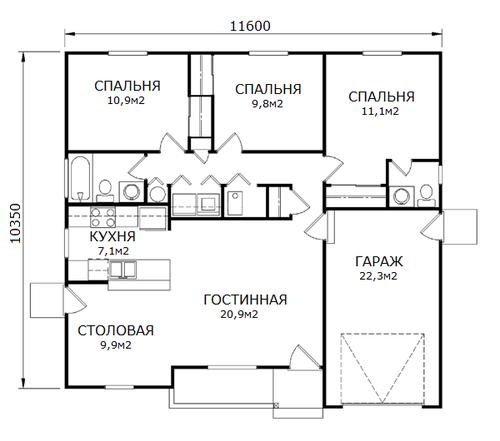 dom-s-tremya-spalnyami_2