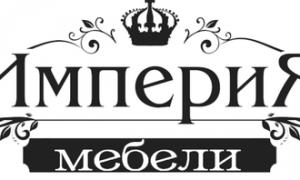 О продукции в центре Империя Мебели