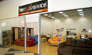 Обзор продукции сети магазинов Цвет Диванов