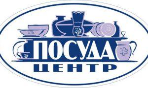 Посуда центр: про каталог товаров и достойное качество