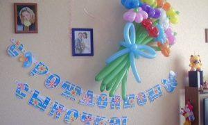 Как украсить комнату на выписку из роддома: 10 оригинальных идей
