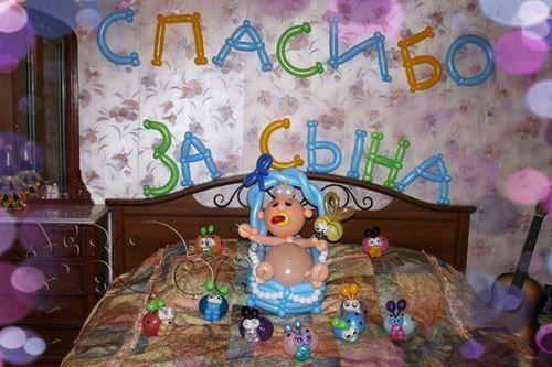 ukrasit-komnatu-vypisku-roddoma_2