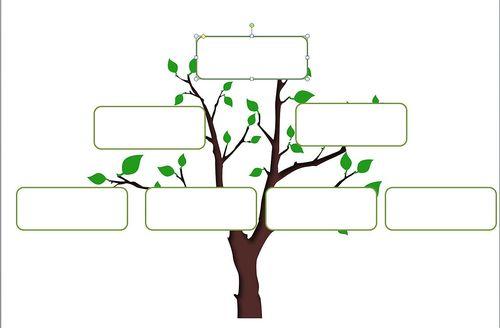 Схема семейного дерева для детей