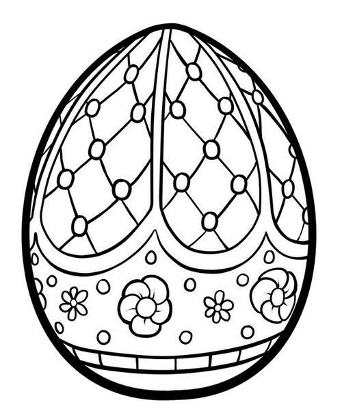 Нарисованное яйцо с узорами