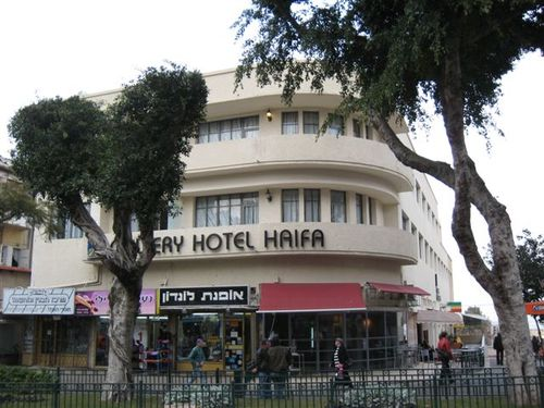 Отель баухауз